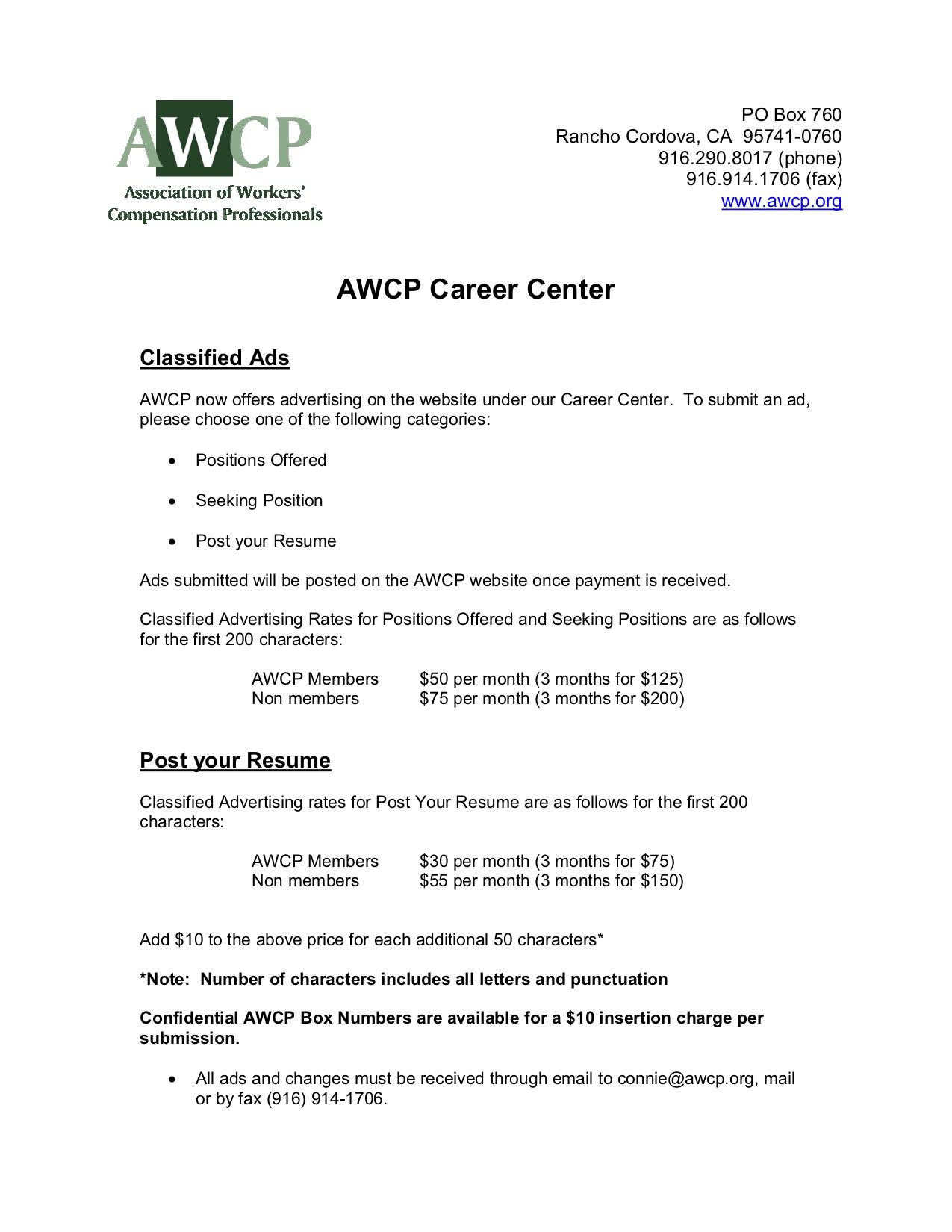 AWCP Career Center Criteria 1